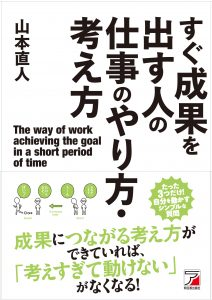 work_cover_obi